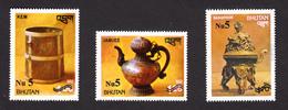 BHUTAN Surcharge Overprint 2004 / 2005 5 Nu On Nu 1, 1.25 And 1.70 Of 1979 Stamp Antiquities RARE!!! MNH Bhoutan - Bhoutan