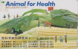 Télécarte Japon / 110-011 - ANIMAL FOR HEALTH - ANE VACHE Tracteur Maïs - DONKEY COW Japan Phonecard - ESEL  Traktor  40 - Télécartes