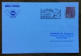 SCI   LE BRASSUS VAL  XX EPREUVES INTERNATIONALES DE SKI 17/1/71  Annullo Speciale Su Cartolina Da IYVERDON - Sci