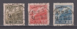 PR CHINA 1951 - Gate Of Heavenly Peace With Rose Grill - 3 Values With PERFECT CANCELLATION! - Gebraucht
