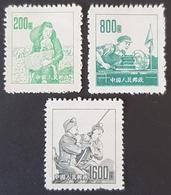 1953, Local Motives, Republic Of China, China, *,**, Or Used - 1949 - ... República Popular