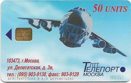Russia - CentrTelecom Moscow - Sheremetovo Airport - Airplane IL-76, 50U, Used - Russland