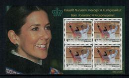 Groenland 2006 // Héritier Frederik Et Princesse Mary Bloc-feuillet Neuf ** MNH - Neufs