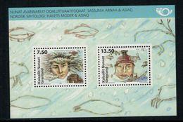 Groenland 2006 // La Mythologie Nordique Bloc-feuillet Neuf ** No. 10 Y&T MNH - Neufs