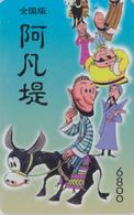 RARE Carte Prépayée Japon - ANIMAL - ANE - DONKEY - Japan Prepaid Card - ESEL  - 41 - Télécartes