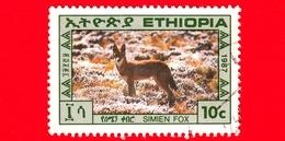 ETIOPIA - Usato - 1987 - Animali - Cani - Volpe Di Simien - Caberù - 10 - Etiopia