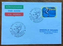 SPORT INVERNALI LAVARONE CAMPIONATI DEL MONDO SCI DI ORIENTAMENTO 30/1/1984  AEROGRAMMA ED ANNULLO SPECIALE - Sci
