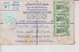 Bahrain Airmail Cover To Pakistan, Stamps,      (A-2506) - Bahrain (1965-...)