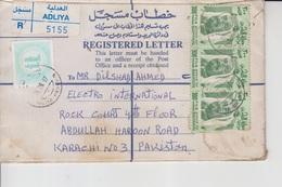 Bahrain Airmail Cover To Pakistan, Stamps,      (A-2506) - Bahreïn (1965-...)