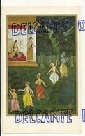 Reproduction D'une Miniature Indienne. Bikaner. Krishna Jouant La Flûte Avec Quatre Danseurs - Vieux Papiers