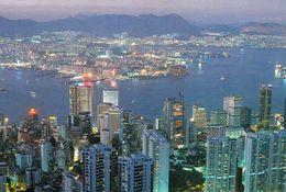 1 AK Hongkong * HongKong Bei Nacht * - China (Hongkong)