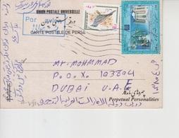 Iran Postcard To Dubai, Stamps Birds  (A-2514) - Iran