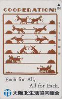 Télécarte Japon / 110-011 - ANIMAL - ANE  ** COOPERATION !! ** - DONKEY Japan Phonecard - ESEL -  45 - Télécartes