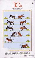 Carte Prépayée Japon - ANIMAL - ANE  ** COOPERATION !! ** - DONKEY Japan Prepaid Card - ESEL -  46 - Télécartes