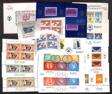 LOTTI E COLLEZIONI - Colonie - 1962/1966 - Collezione Di 17 Foglietti Di Libia Emessi Nel Periodo (Block 2/16) - Gomma I - Non Classificati