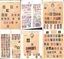LOTTI E COLLEZIONI - Mondiale - 1858/1960 - Album Contenente Valori Del Periodo Prevalentemente Usati Del Sud America E  - Non Classificati