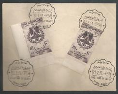 "Egypt 1961 "" 3rd ANNIV OF THE UAR"" FDC (CANCELLATION IN PORT-SAID)  //RARE// - Egypt"