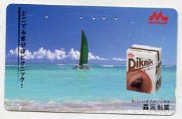 TK 03547 JAPAN - 110-016 Food & Beverages - Food