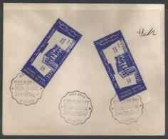 """Egypt 1961 """" Help To Preserve Nubia's Tempes"""" FDC (CANCELLATION IN PORT-SAID)  //RARE// - Egypt"""
