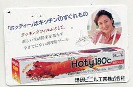 TK 03558 JAPAN - 110-011 Food & Beverages - Food