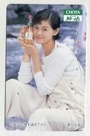 TK 03564 JAPAN - 110-016 Food & Beverages - Food