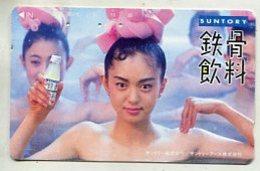 TK 03568 JAPAN - 110-011 Food & Beverages & Woman - Food