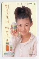 TK 03572 JAPAN - 110-016 Food & Beverages & Woman - Food