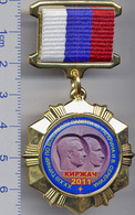 103-5 Space Russia Pin. Volleyball Tournament. Gagarin And Seregin Memory 2011 - Space