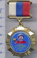 103-6 Space Russia Pin. Volleyball Tournament. Gagarin And Seregin Memory 2011 - Space