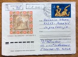 OLIMPIADI DI MOSCA   PALLA  NUOTO   BUSTA U.R.S.S.RACCOMANDATA  DEL 1966 - Sci