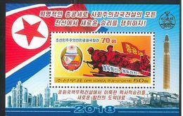 NORTH KOREA 2018 NEW YEAR ADDRESS OF JUCHE 107 MINISHEET - Nouvel An