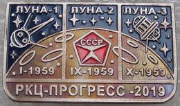 142-5 Space Russian Pin. Luna-1-3 Moon Samara - Space