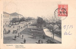 CHINE - HANKOW - Bund Anglais. Edit Bernard & Monhonval,Hankow  Voyagée 1913 - China
