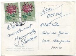 FLEUR CHINE YT 1342 1960 - Flora