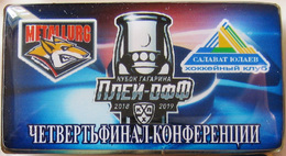 686-5 Space - Sport Russian Pin Hocky Gagarin Cup Metallurg (Magnitogorsk) - Salavat Yulaev (Ufa) 2018-19 (40х22mm) - Space