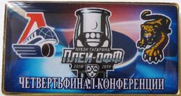686-7 Space - Sport Russian Pin Hocky Gagarin Cup Locomotive (Yaroslavl) - Sochi 2018-19 (40х22mm) - Space