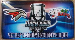 686-8 Space - Sport Russian Pin Hocky Gagarin Cup Avangard (Omsk) - Ak Bars (Kazan) 2018-19 (40х22mm) - Space