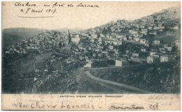 ARACHOVA - Griekenland