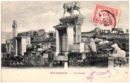 Céramique - Grèce