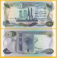 Iraq 1 Dinar P-63b 1973 UNC Banknote - Iraq
