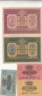 Occupazione Austriaca Di Venezia. 1+2 Lire+5+10+50 Centesimi Cassa Veneta Dei Prestiti 1918 - [ 3] Emissions Militaires