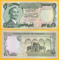 Jordan 1 Dinar P-18f ND 1975-1992 UNC Banknote - Jordanie