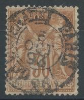 Lot N°48208  N°80, Oblit Cachet à Date De PARIS JOURNAUX PP 86 - 1876-1898 Sage (Type II)