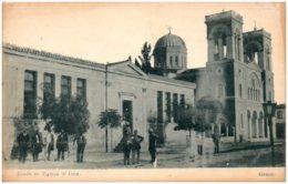 Ecole Et église D'ITEA - Grèce