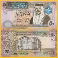 Jordan 50 Dinars P-38 2016 UNC Banknote - Giordania