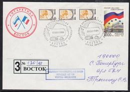 ANTARCTIC,Russia,REGISTRED No.120/98,HERCULES-Flight Vostok-McMurdo,2 Cachets !! 30.5-12 - Stamps