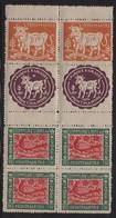 Montmartre - Commune Libre - La Vache Enragee - Mimi Pinson - Commemorative Labels