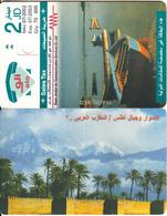 JORDAN - Boats, CN : 1234 567890, 07/02, Printing Test Card - Giordania