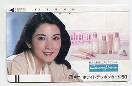 TK 03704 JAPAN - 110-011 Bar-code Advertisment & Woman - Pubblicitari
