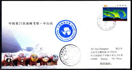 ANTARCTIC,CHINA,CHINARE XXI,2 Cachets ,cover (JD-31(3-3) , Look Scans !! 14.3-18 - Stamps